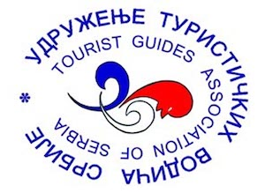 https://www.guides-serbia.com/