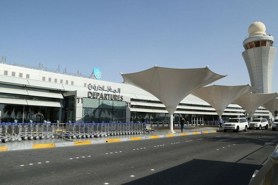 New Visa On Arrival Process at Abu Dhabi International Airport