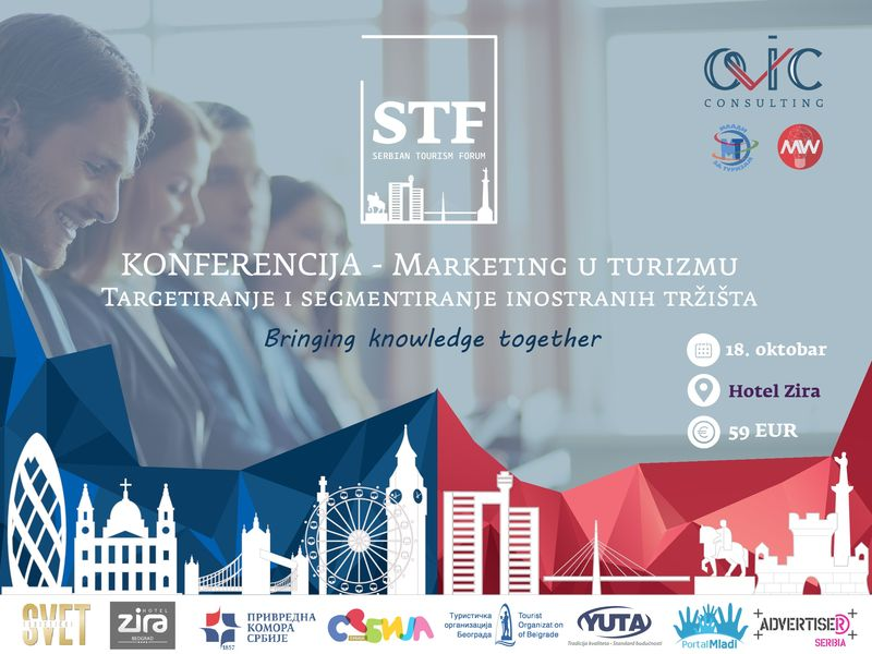 Post festum: Serbian Tourism Forum - prvi, i to uspešan!